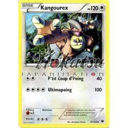 PKM 75/124 Kangourex