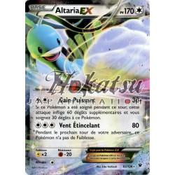PKM 83/124 Altaria-EX