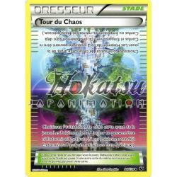 PKM 94/124 Tour du Chaos