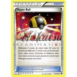 PKM 113/124 Hyper Ball