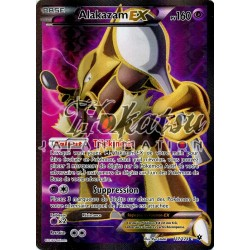PKM 117/124 Alakazam-EX
