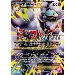 PKM 121/124 M-Altaria-EX