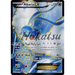 PKM 123/124 Altaria-EX