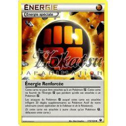 PKM 115/124 Énergie Renforcée