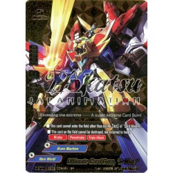 "BFE D-BT01A-EB02/0064EN BR Ultimate Card Burn, ""D-Wing"""