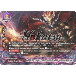 "BFE D-BT01A-EB01/0012EN RR Purgatory Knights Leader, Demios Sword ""Chaos Execution!"""