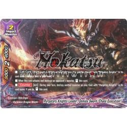 "BFE D-BT01A-EB01/0012EN RR Purgatory Knights Leader, Demios Sword ""Chaos Execution!"""