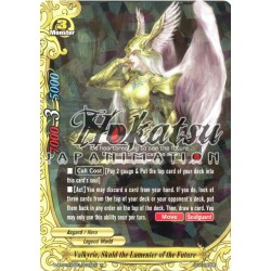 BFE D-BT01A-EB01/0025EN R Valkyrie, Skuld the Lamenter of the Future
