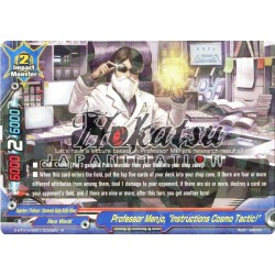 "BFE D-BT01A-EB01/0029EN R Professor Menjo, ""Instructions Cosmo Tactic!"""