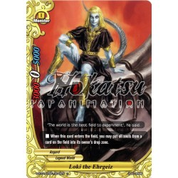 BFE D-BT01A-EB01/0048EN C Loki the Ehrgeiz