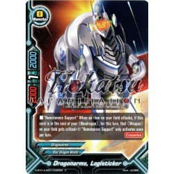 BFE D-BT01A-EB01/0056EN C Dragonarms, Logisticker