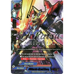"BFE D-BT01A-EB02/0001EN RRR Ultimate Card Burn, ""D-Wing"""