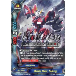 BFE D-BT01A-EB02/0006EN RR Battle Poet, Talking