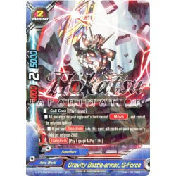 BFE D-BT01A-EB02/0018EN R Gravity Battle-armor, G Force