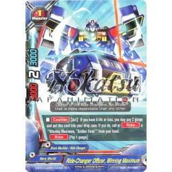 BFE D-BT01A-EB02/0020EN R Ride-Changer Officer, Winning Maximum