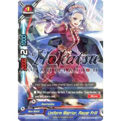 BFE D-BT01A-EB02/0021EN R Uniform Warrior, Racer Frill