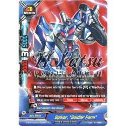 "BFE D-BT01A-EB02/0034EN C Spiker, ""Soldier Form"""