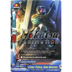 BFE D-BT01A-EB02/0038EN C Cyber Police, Side Watcher