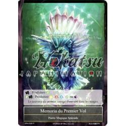 FR BFA-099 R Memoria du Premier Vol