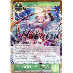 EN BFA-049 SR Hare of Inaba