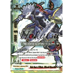 BFE D-BT02/0003EN RRR Beast of Beautiful Sword Technique, Mikazuki Munechika