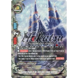 BFE D-BT02/0016EN RR Guardian Dragon of the Divine Gate, Sastrada