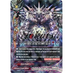 BFE D-BT02/0019EN RR Blackslash Ghost Dragon, Galnibael
