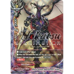 BFE D-BT02/0020EN RR Black Demon Swordsman, Vader