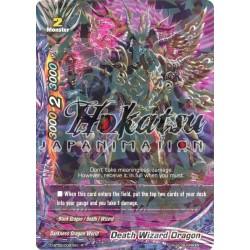 BFE D-BT02/0041EN R Death Wizard Dragon