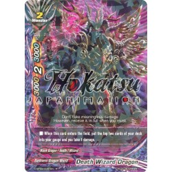 BFE D-BT02/0041EN R Death Wizard Dragon