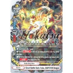 BFE D-BT02/0043EN R Great Battle Deity Robo, EMPEROR Dragon