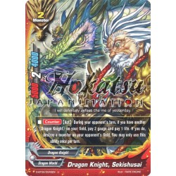 BFE D-BT02/0045EN U Dragon Knight, Sekishusai