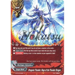 BFE D-BT02/0048EN U Dragonic Thunder, Rage of the Lightning Dragon