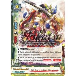 BFE D-BT02/0049EN U Decapitate-slashing Blade Beast, Oodenta Mitsuyo