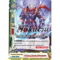 BFE D-BT02/0050EN U Sword Beast of Delusion, Kunitsuna Onimaru