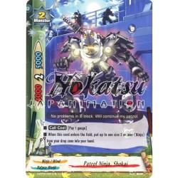 BFE D-BT02/0051EN U Patrol Ninja, Shokai