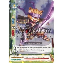 BFE D-BT02/0054EN U Heresy Shattering Sword Beast, Juzumaru