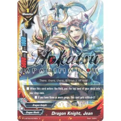 BFE D-BT02/0076EN C Dragon Knight, Jean