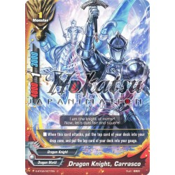 BFE D-BT02/0077EN C Dragon Knight, Carrasco