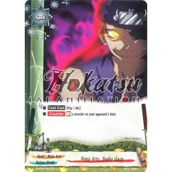 BFE D-BT02/0087EN C Ninja Arts, Snake Gaze