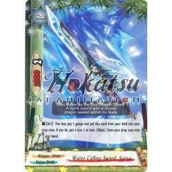 BFE D-BT02/0089EN C Water Calling Sword, Suiryu
