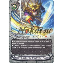 BFE D-BT02/0099EN C Godly-speed of Dragons