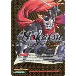 "BFE D-BT02/0120EN BR Tsukikage ""Black Yasha Origin"""