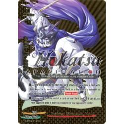 """BFE D-BT02/0121EN BR Byakuya """"White Yasha Origin"""""""