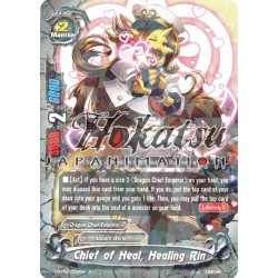 BFE F-D-BT02/0034EN Foil/R Chief of Heal, Healing Rin