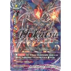 BFE F-D-BT02/0039EN Foil/R Purgatory Knights Leader, Demios Sword Dragon
