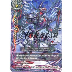 BFE F-D-BT02/0040EN Foil/R Black Crazed Warrior, Bellzelgal