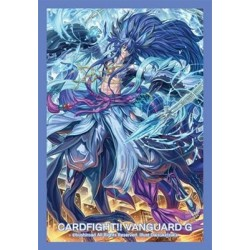 Bushiroad - 70 Sleeves Mini Vol. 227 Mythical Hellsky Beast, Fenrir