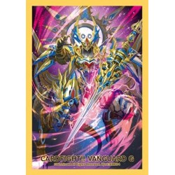 Bushiroad - 70 Sleeves Mini Vol. 228 Golden Dragon, Glorious Reigning Dragon