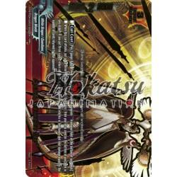"""BFE D-BT02A-EB03/0002EN RRR Avalon, """"Benedict Ray"""""""